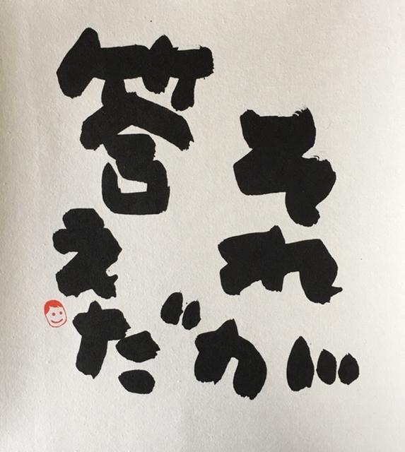 button08_moushikomi_02
