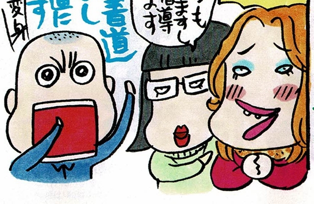 西原理恵子さん和様体験記 掲載(扶桑社SPA!)