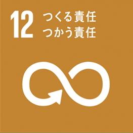 SDGs アイコンやロゴ まとめて一括ダウンロード