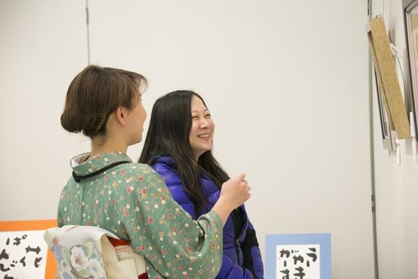 SPA! 4/4、4/18発売「できるかな手習い」(西原理恵子さん)掲載