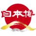 文化庁「日本博」プロジェクト